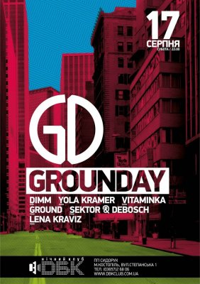 GROUNDAY
